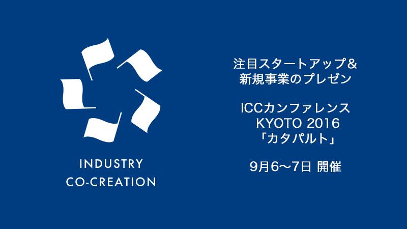 icc_kyoto_catapult-v4