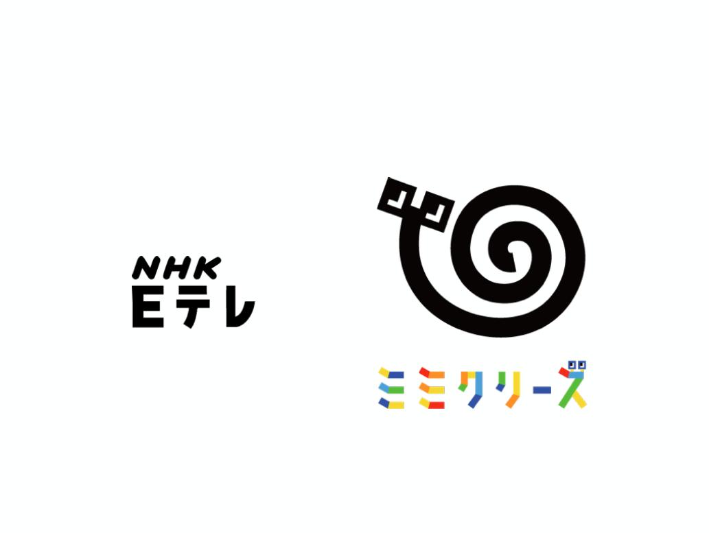 14 NHK