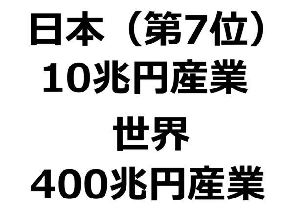7スライド09