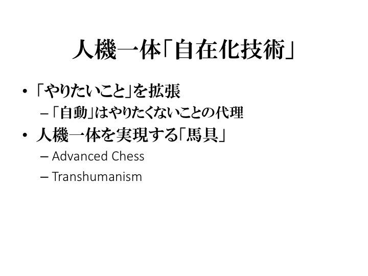 7 スライド08