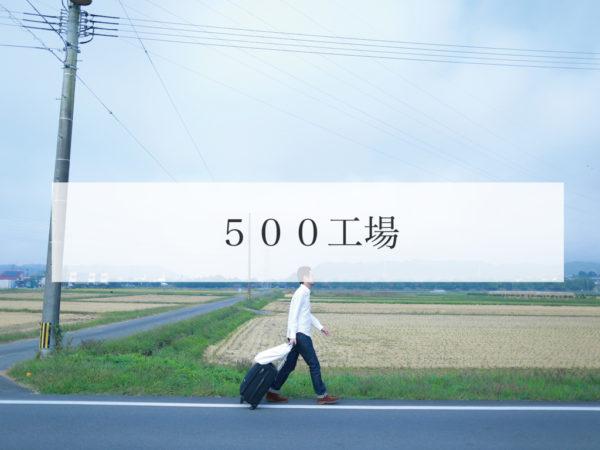LONG.060