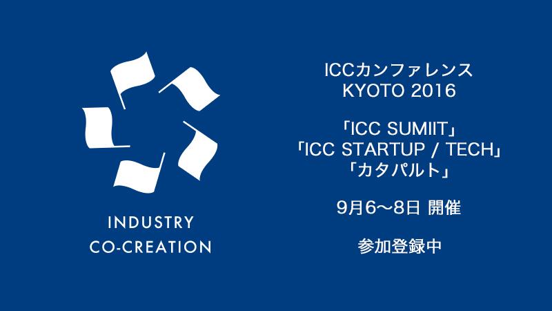 icc_kyoto-v2