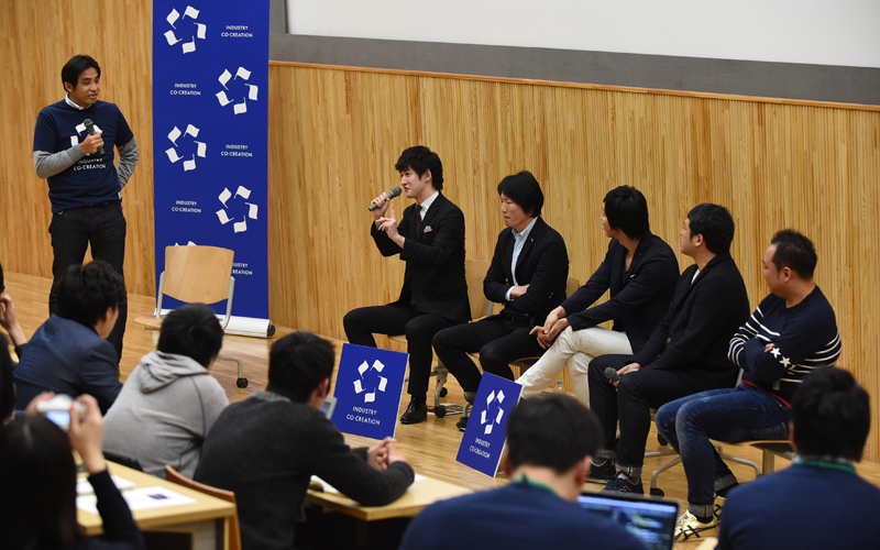 icc_startup2016_session1_hirao_003