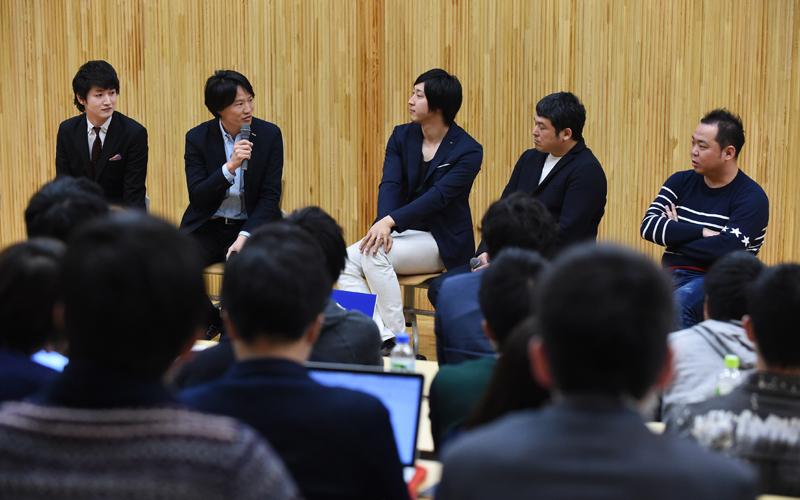 icc_startup2016_session1_tamagawa_002