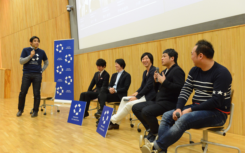 icc_startup2016_session1_usami_002