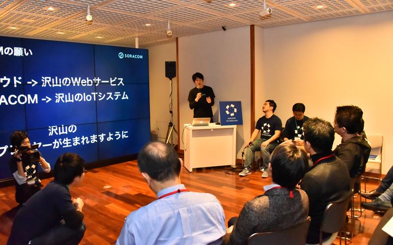 soracom-presentation