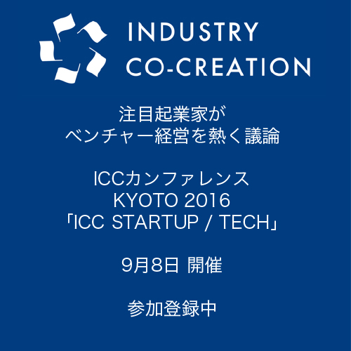 startup_tech_square