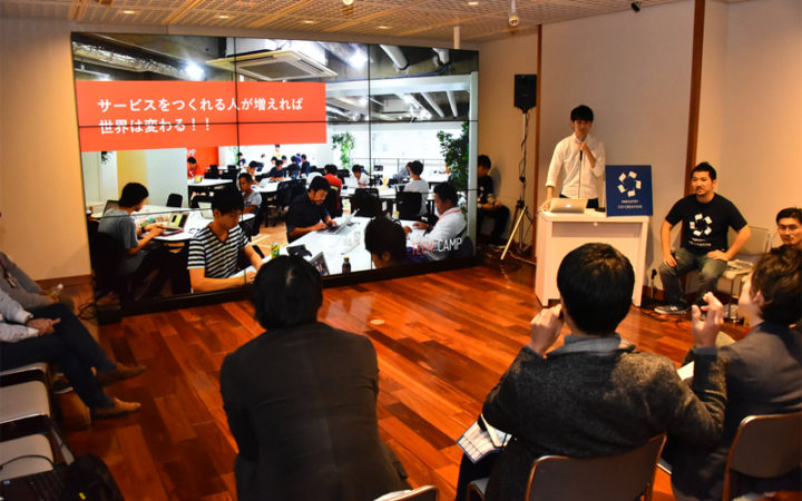 techcamp-presentation