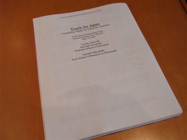 ハーバード教育大学院時代のTeach For Japanに関する修士論文