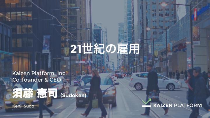 2016-3 Kaizen Vision 2020_ICC_final.001