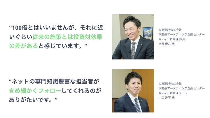 2016-3 Kaizen Vision 2020_ICC_final.014