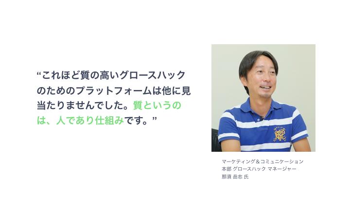 2016-3 Kaizen Vision 2020_ICC_final.016