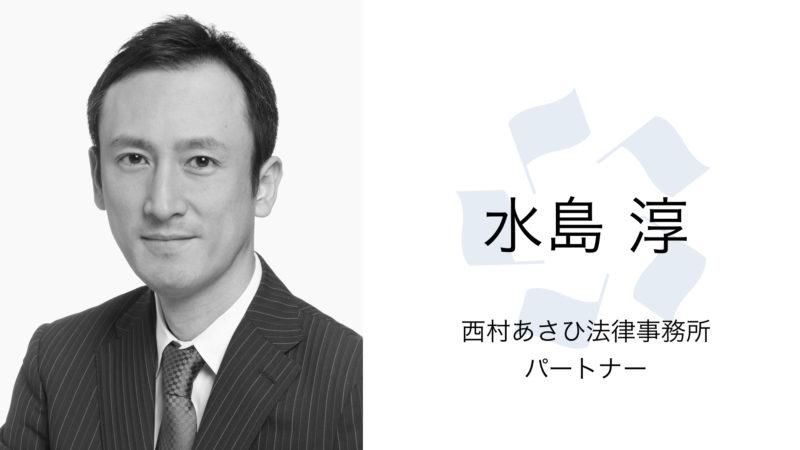 ICC KYOTO 2016 S6C.004