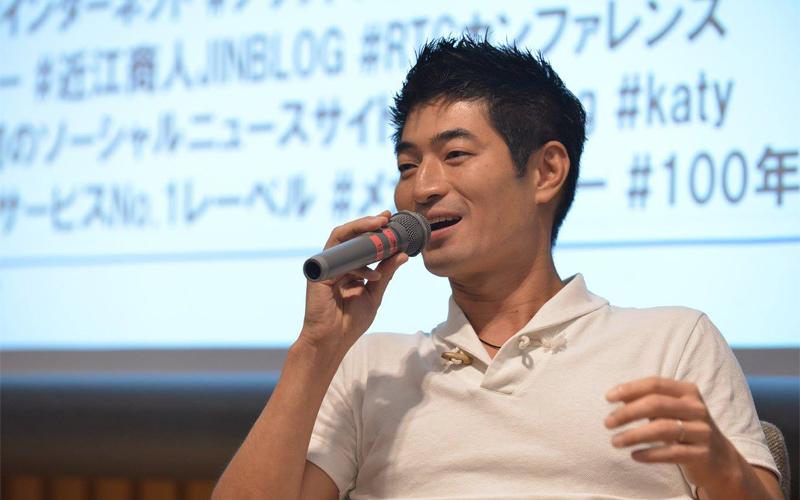 ICCカンファレンス KYOTO 2016に登壇するマイネット上原 氏