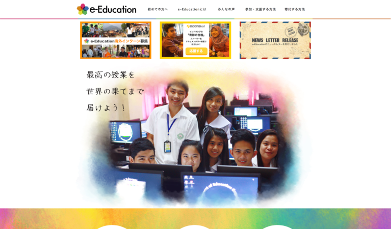 eeducation_hp
