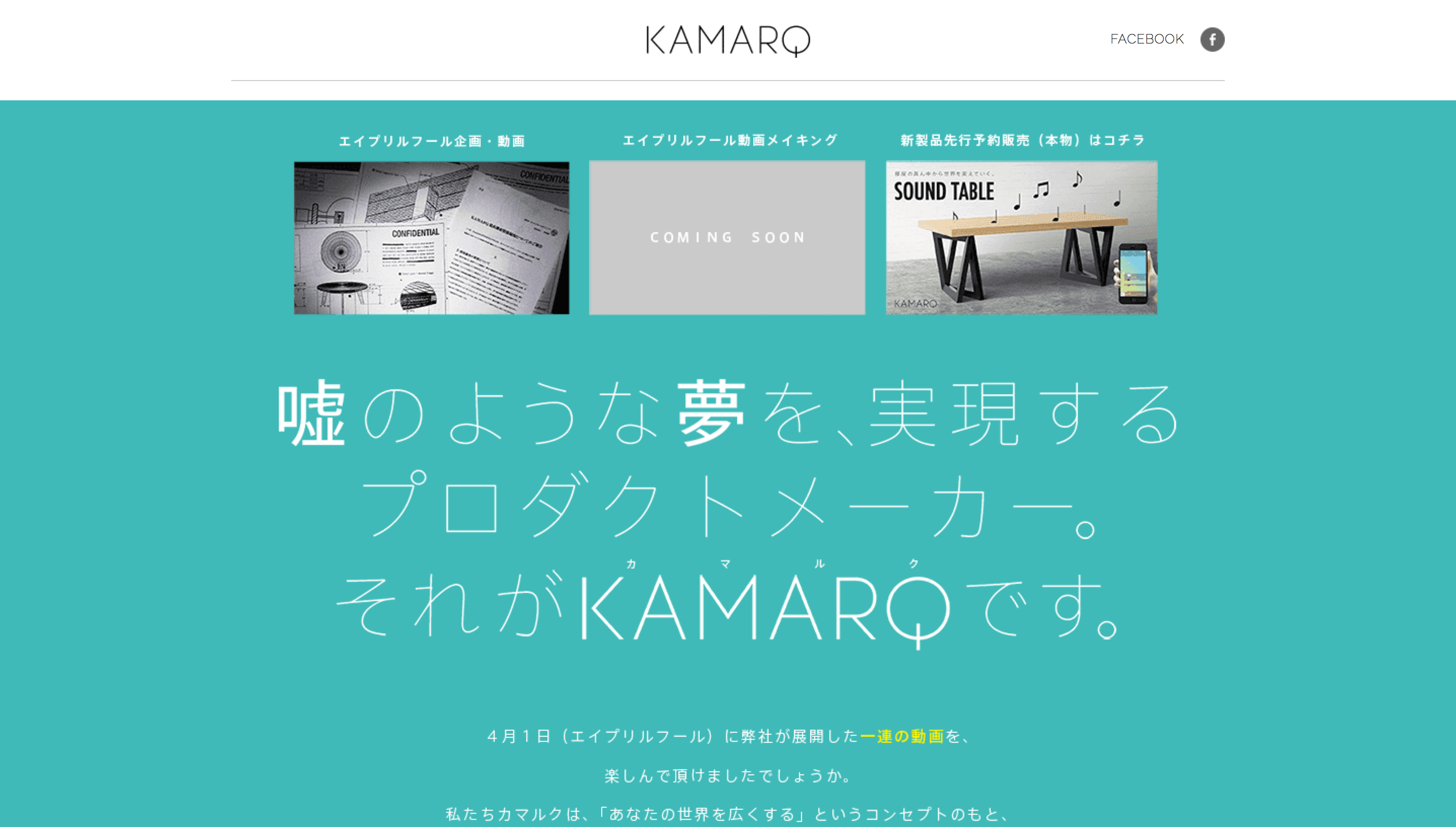 kamarq_screenshot