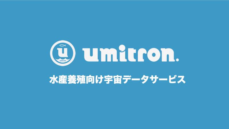 umitron
