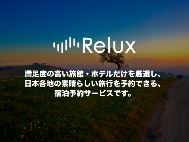 about_relux-1