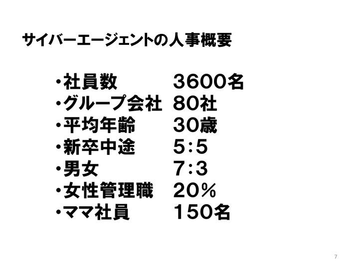 %e3%82%b9%e3%83%a9%e3%82%a4%e3%83%8907