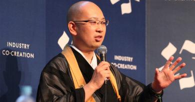 「みんなバランスを取り過ぎている」退蔵院 松山大耕氏、リーダーへの提言