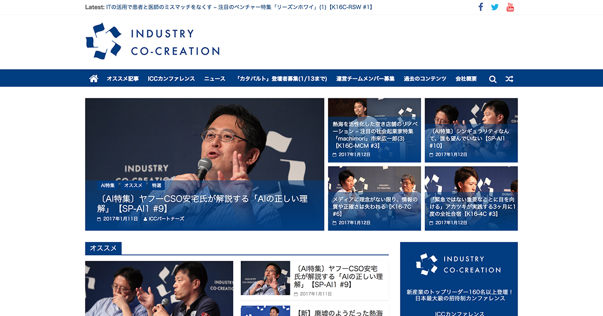 INDUSTRY CO-CREATION