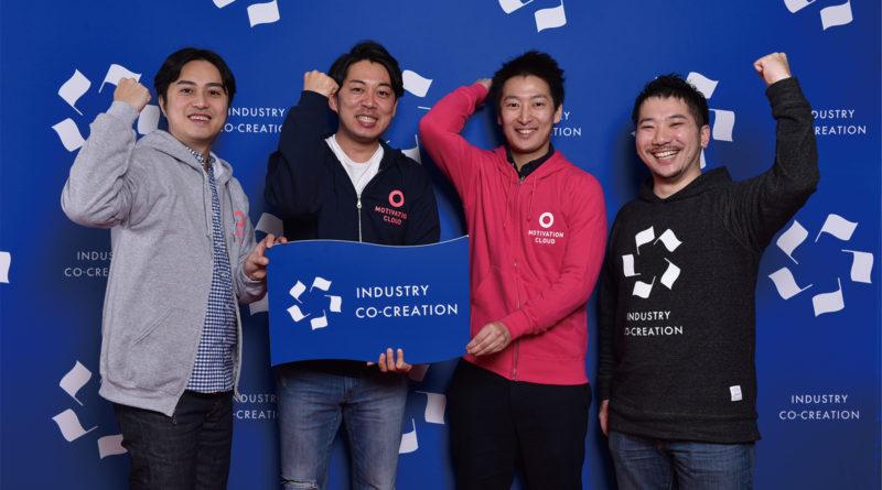 ICC FUKUOKA 2017 Session9F