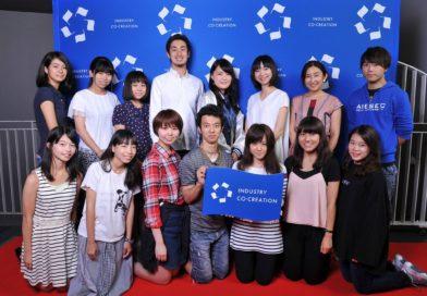 【開催決定】人生観が大きく変わる1日「ICCx AIESEC カンファレンス 2017」