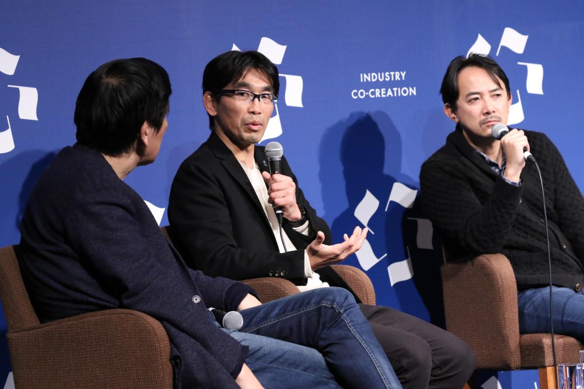 ICCカンファレンス FUKUOKA 2017 Session 5B