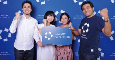 ICCx AIESEC 2016 Session 2 「社会課題を解決する起業家になる」