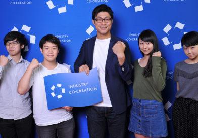 【学生・若手社会人注目】ICCx AIESEC カンファレンス 2017をLIVE配信で観よう!