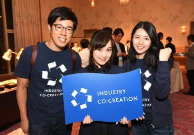 【運営チーム募集!】ICCサミット FUKUOKA 2018の運営を支えるボランティアスタッフ募集