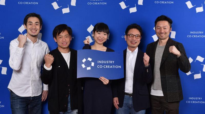【一挙公開】日本から世界ブランドを創りあげるには?(全9回)