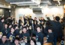 【新規15名運営チーム募集】ICCサミット KYOTO 2018の運営を支えるボランティアスタッフ募集