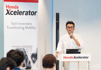 【参加者募集】2019年2月6日開催 Deep Tech Meetup powered by Honda Xcelerator(ICCサミット連動企画)
