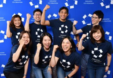 【学生インターン募集】ICCサミット記事の編集を通じて、「ともに学び、ともに産業を創る」仲間を探しています!