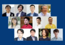 【注目企業24社登壇!】スタートアップ・ダイジェスト(前半)に集う気鋭の12社をご紹介!(ICC FUKUOKA 2019)