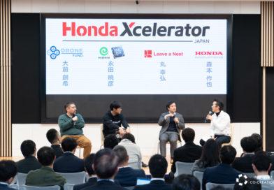 ICCサミットのワークショップでHondaとDeep Techの未来を語ろう! 【Deep Tech Meetup powered by Honda Xceleratorレポート】