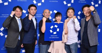 【開催御礼】ICCサミット FUKUOKA 2019 セッション評価レポート