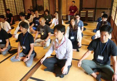 ICCサミット朝活②! 春光院の坐禅体験で、自分を観察する【ICC KYOTO 2019レポート】