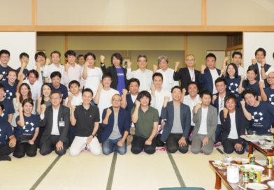 【京セラ×ICC特別企画】スタートアップの原点がここに。京セラフィロソフィを学び、伝統のコンパを体験!【ICC KYOTO 2019レポート】