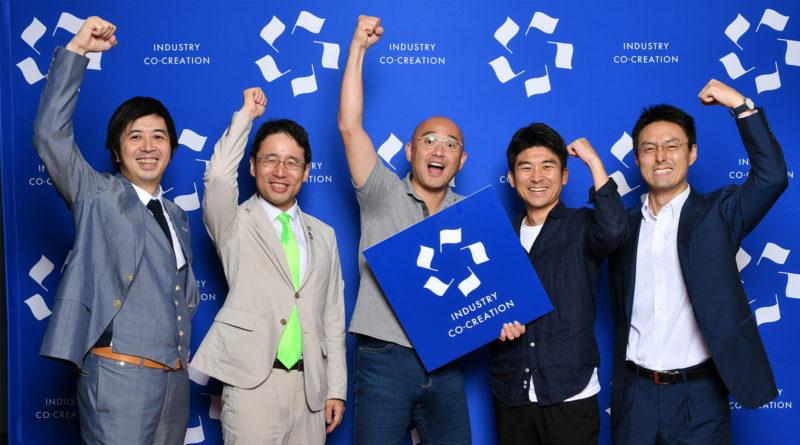 【一挙公開】起業家よ、大志を抱け!社会課題を解決するビジネスを創るための「志」とは?(全7回)