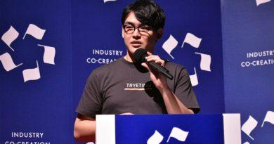 """「トライエッティング」は""""ノーコードAIクラウド""""の提供で、日本のデジタル労働力のインフラをつくる(ICC KYOTO 2020)【文字起こし版】"""