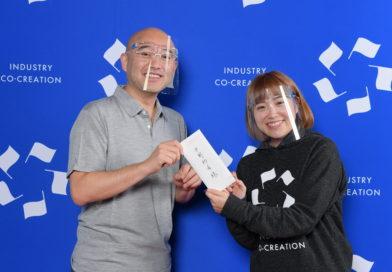 強い意思を持ち、チャレンジし続ける勇気をもらった (平野 紗希)【スタッフレポート:スカラシップでICCに参加して】