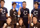 【一挙公開】ICCサミット FUKUOKA 2021 運営チーム チーム・カタパルト【文字起こし版】